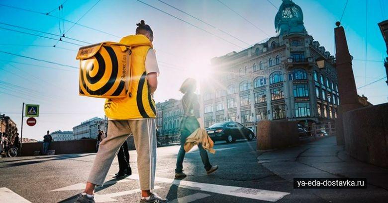 Курьеры-доставщики от Яндекс Еды