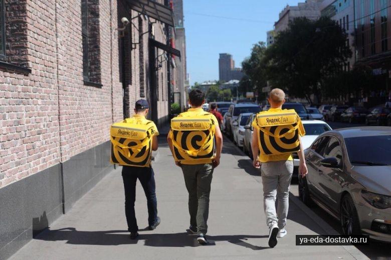 Три курьера сервиса Яндекс Еда
